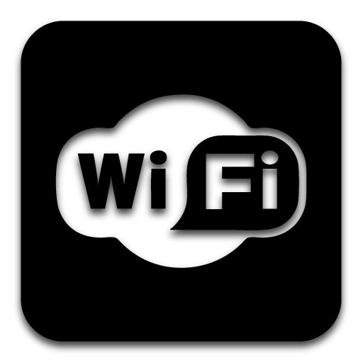 Wifi rural disponible gratuita